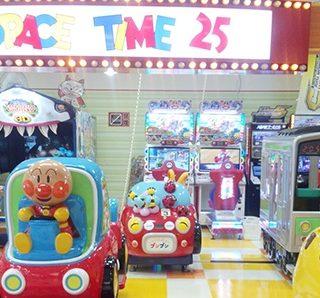 スペースタイム25ザ・モール春日店