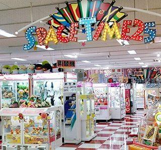 スペースタイム25イオン甘木店