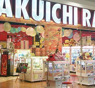 楽市楽座イオンモール神戸北店