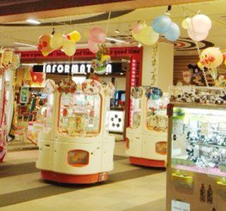 楽市楽座イオンモール大阪ドーム店