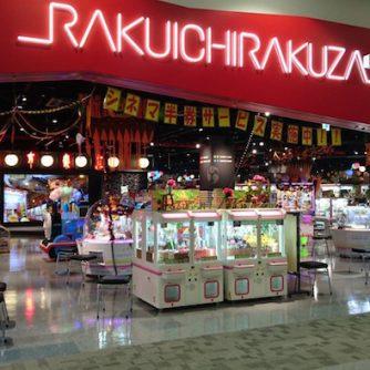 楽市楽座イオンモール熊本店